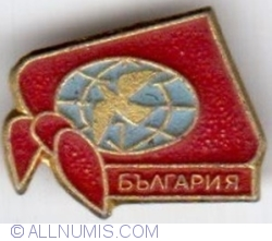 Image #1 of Bulgaria (БЪЛГАРИЯ)