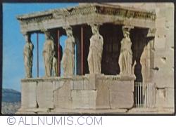 Image #1 of Athena - The Erechtheion (1981)