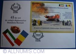 Image #2 of 45 years of diplomatic relations Romania-Kuwait
