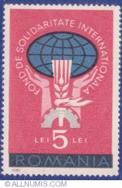 Imaginea #1 a 5 Lei 1980 - Fond de solidaritate internaţională