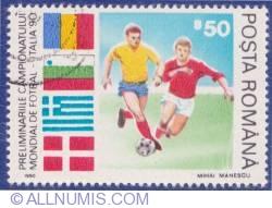 50 Bani 1990 - Preliminariile Campionatului mondial de fotbal - Italia '90