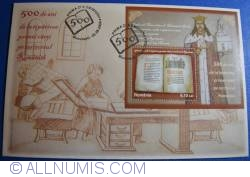 Image #1 of 500 years since the printing of the first book in Romania