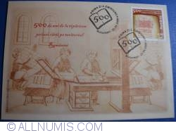 Image #2 of 500 years since the printing of the first book in Romania