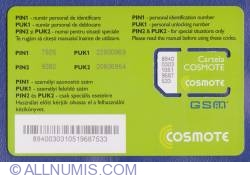 Image #2 of Cosmote - SIM (1)