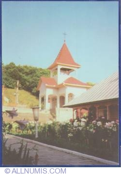 Image #1 of St. Anne Monastery