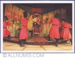 Image #1 of Metropolis Theatre - Tsar Ivan changing your job