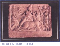 Image #1 of Marble relief (sec. II d. Ch)