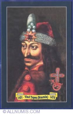 Image #1 of Vlad Ţepeş prince of Valahia (1448, 1456-1462, 1476). The Order of the Dragon