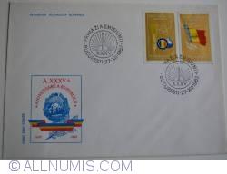 Imaginea #1 a A XXXV-a Aniversare a Republicii (1947 - 1982)