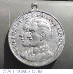 Image #1 of Nunta Principesei Maria si a Regelui Alexandru