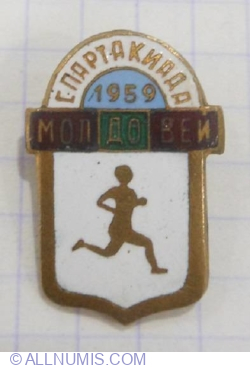 Imaginea #1 a Spartachiada Moldovei 1959