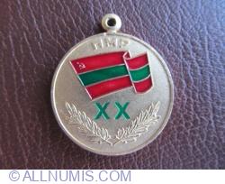 Image #1 of 20 de la fondarea Republicii Transnistriene