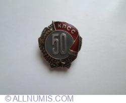 Image #1 of 50 ani de la fondarea Partidului Comunist