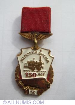 Caile Ferate 150 ani