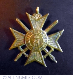 Image #1 of Royal Soldier Cross for Bravery (1st or s2nd class), emission 1915