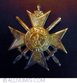 Image #2 of Royal Soldier Cross for Bravery (1st or s2nd class), emission 1915
