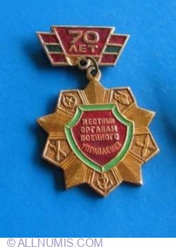 Image #1 of 70 ani de la fondarea Organelor de conducere locala