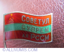 Insigna de deputat - Sovietul suprem al RSSM