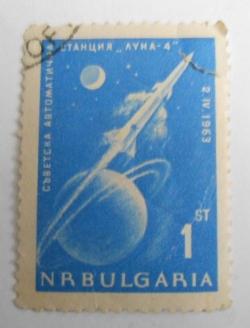 1 Stotinka - Statia Luna-4
