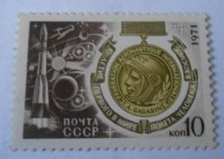 Image #1 of 10 Kopeks - Yuri Gagarin Medal