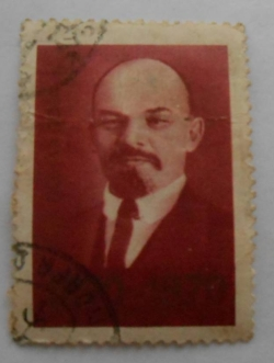 Image #1 of 5 Kopeks 1970 - Centennial of birth of V.I.Lenin