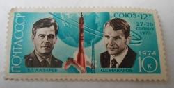 Image #1 of 10 Copeici - Soiuz-12 - Vasili Lazarev and Oleg Makarov