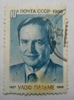 Image #1 of 10 Kopeks - Olof Palme