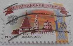 Image #1 of 1.00 Ruble 2009 -  Kremlinul din Astrahan (Астраханский кремль)
