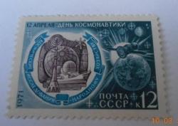 Image #1 of 12 Kopeks - 12 April - Cosmonautics Day