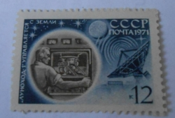 Image #1 of 12 Kopeks - Lunohod-1