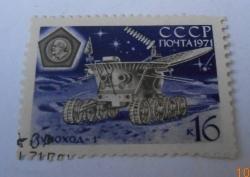 Image #1 of 16 Kopeks - Lunohod-1