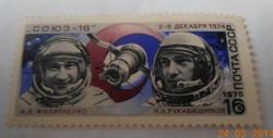 16 Copeici - Soiuz-16 - Anatoli Filipchenko and Nikolai Rukavishnikov