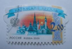 2 Ruble - Kremlinul Kazani