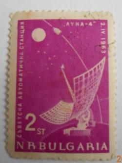 Image #1 of 2 Stotinki - Statia Luna-4