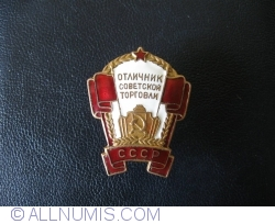 Image #1 of commerce pin