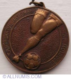 Image #1 of Campionatul National al Moldovei
