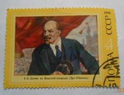 Image #1 of 4 Kopeks - V.I.Lenin