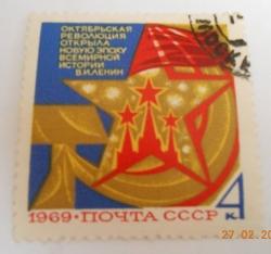 Image #1 of 4 Kopeks - 52th Anniversary of October Revolution