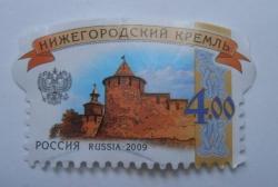 Image #1 of 4 Rouble - Nizjni Nowgorod Kremlin