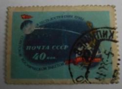 Image #1 of 40 Kopeks 1959