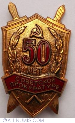 Image #1 of 50 years of Soviet ruling