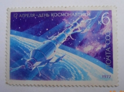 Image #1 of 6 Kopeks - 12 April - Cosmonauts Day