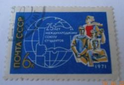 Image #1 of 6 Kopeks - 25 Years of International Students Association