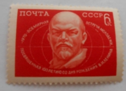 Image #1 of 6 Kopeks - 100th Anniversary of birth of V.I.Lenin