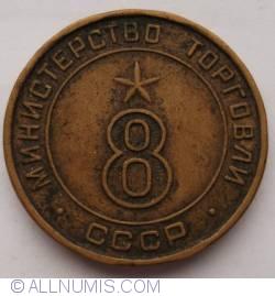 Image #1 of 8-Ministerul Comertului