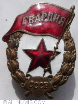 Armata rosie-URSS