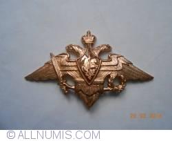 Imaginea #1 a Emblema cascheta-MInisterul de interne