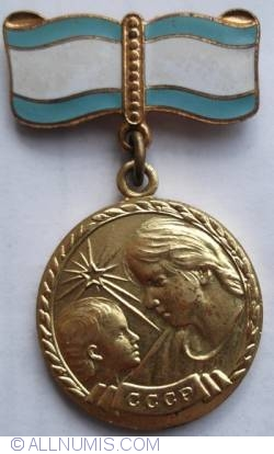 Image #1 of Maternity Medal 2nd class