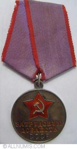 Image #1 of Medal For Labour Valour 1943-1991