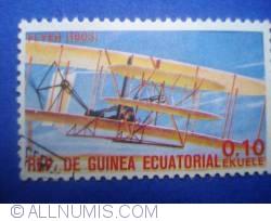 Image #1 of 0.10 ekuele - flyer 1903